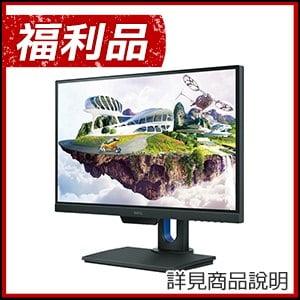 福利品》BenQ 明基 PD2500Q 25型 不閃屏+低藍光 專業設計螢幕