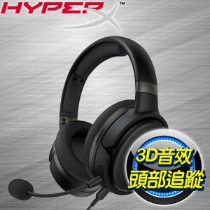 HyperX Cloud Orbit S電競耳機(HX-HSCOS-GM/WW)