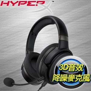 HyperX Cloud Orbit 電競耳機(HX-HSCO-GM/WW)