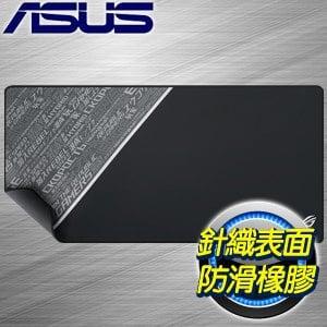 ASUS 華碩 ROG SHEATH BLK 電競鼠墊(90MP00K3-B0UA00)