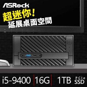 華擎 小型系列【mini撞球】i5-9400六核 迷你電腦(16G/1T SSD)