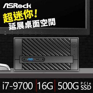 華擎 小型系列【mini網球】i7-9700八核 迷你電腦(16G/500G SSD)