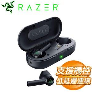 Razer 雷蛇 Hammerhead True Wireless 戰錘狂鯊 無線藍芽耳機(RZ12-02970100-R3A1)