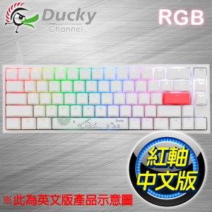 Ducky 創傑 One 2 SF 65% 白蓋紅軸 RGB機械式鍵盤《中文版》