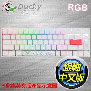 Ducky 創傑 One 2 SF 65% 白蓋銀軸 RGB機械式鍵盤《中文版》