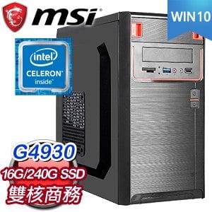 微星 文書系列【硝鐵火龍-Win 10】G4930雙核 商務電腦(16G/240G SSD)
