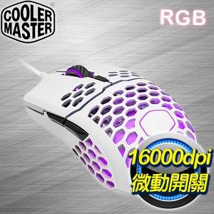 Cooler Master 酷碼 MM711 RGB極輕量化電競光學滑鼠《白》
