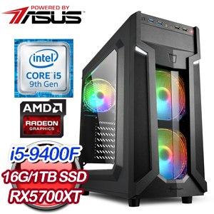 華碩 電玩系列【詭計智將】i5-9400F六核 RX5700XT 娛樂電腦(16G/1T SSD)