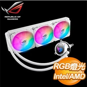 ASUS 華碩 ROG STRIX LC 360 RGB White Edition 白龍水冷散熱器