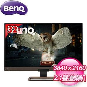 BenQ 明基 EW3280U 32型 4K類瞳孔影音護眼螢幕