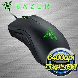 Razer 雷蛇 DeathAdder Essential 奎蛇 電競滑鼠 (RZ01-03850100-R3M1)