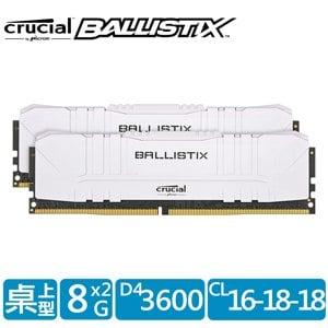 美光 Crucial Ballistix 8G*2 DDR4-3600(低延遲CL 16-18-18) 超頻Die 桌上型記憶體《