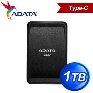 ADATA 威剛 SC685 1TB Type-C 外接SSD固態硬碟《黑》