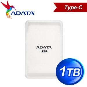 ADATA 威剛 SC685 1TB Type-C 外接SSD固態硬碟《白》