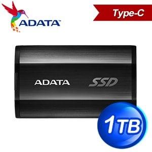 ADATA 威剛 SE800 1TB Type-C 外接SSD固態硬碟《黑》