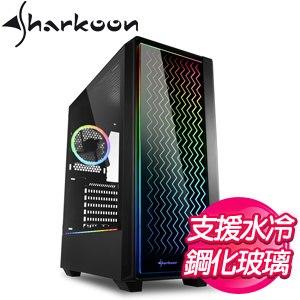 Sharkoon 旋剛【RGB LIT 200 光舞200】RGB 玻璃透側 ATX 電競機殼《黑》