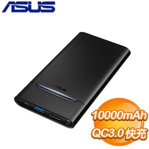 ASUS 華碩 ZenPower 10000 QC3.0 行動電源 (ABTU018)《黑》