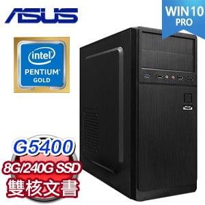 華碩 文書系列【擒龍六斬I-Win 10 Pro】G5400雙核 商務電腦(8G/240G SSD/Win 10 Pro)