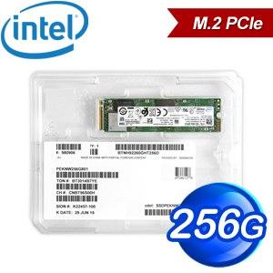 Intel 660p 256G M.2 PCIe SSD固態硬碟(讀:1500M/寫:1000M/QLC)《工業包》