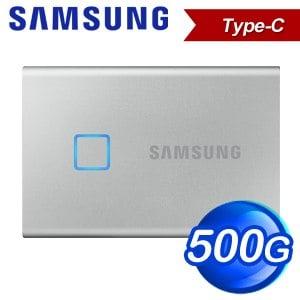 Samsung 三星 T7 Touch 500G USB3.2 移動式SSD固態硬碟《銀》