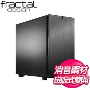 Fractal Design Define 7 靜音 E-ATX機殼《黑》