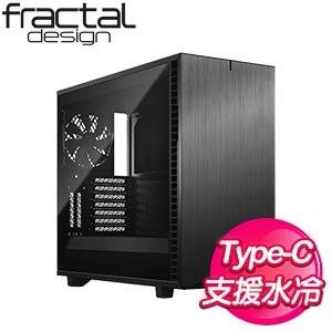 Fractal Design Define 7 TG Dark Tint 深玻璃透側 E-ATX機殼《黑》