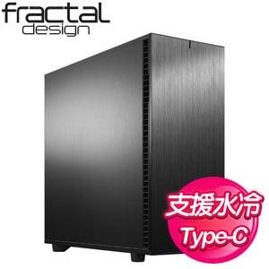 Fractal Design Define 7 XL 靜音 E-ATX機殼《黑》