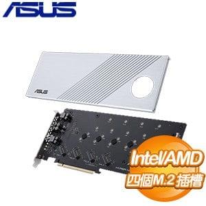 ASUS 華碩 HYPER M.2 X16 GEN 4 CARD 擴充轉接卡