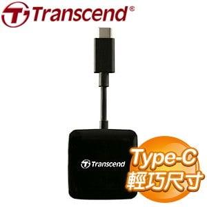 Transcend 創見 RDC2 Type-C 多合一手機 OTG讀卡機《黑》TS-RDC2K
