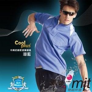 【微笑MIT】瑪蒂斯/盛銘-男短POLO 吸濕排汗衣 休閒服 運動衫 S7301(湖水藍)