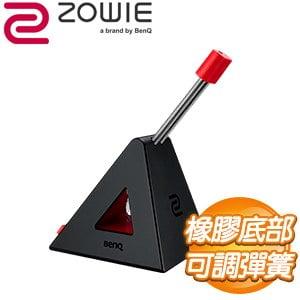 ZOWIE CAMADE II 黑色滑鼠線夾