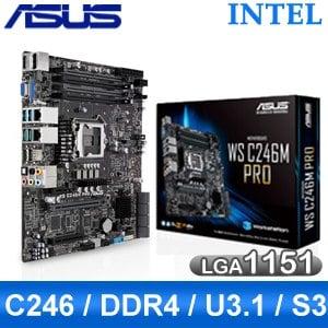 【客訂】ASUS 華碩 WS C246M PRO LGA1151伺服器主機板