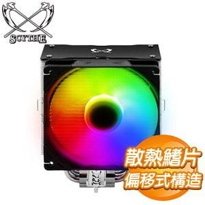 Scythe 鐮刀 虎徹II ARGB 黑化版 CPU散熱器(內附風扇雙線扣) SCKTT-2000BKA