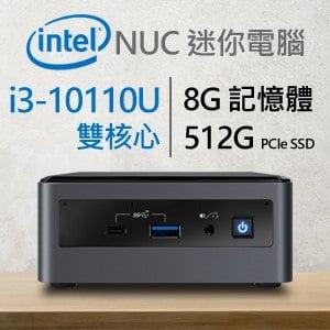 Intel 小型系列【mini計程車】i3-10110U雙核 迷你電腦(8G/512G SSD)《NUC10i3FNH》