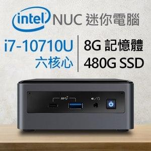Intel 小型系列【mini長頸鹿】i7-10710U六核 迷你電腦(8G/480G SSD)《NUC10i7FNH》