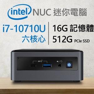 Intel 小型系列【mini袋鼠】i7-10710U六核 迷你電腦(16G/512G SSD)《NUC10i7FNH》