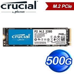 Micron 美光 Crucial P2 500G M.2 PCIe SSD固態硬碟(讀:2300M/寫:940M/3D QLC)
