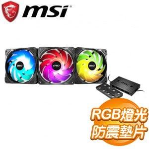 MSI 微星 MAX F12A-3H A.RGB 12CM 風扇(三入含控制器)