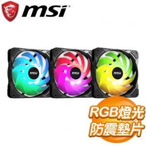MSI 微星 MAX F12A-3 A.RGB 12CM 風扇(三入)