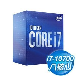 Intel 第十代 Core i7-10700 8核16緒 處理器《2.9Ghz/LGA1200》(代理商貨)