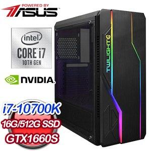 華碩 電競系列【十日之飲】i7-10700K八核 GTX1660S 遊戲電腦(16G/512G SSD)