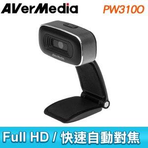 圓剛 PW310O 直播視訊攝影機
