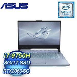 ASUS 華碩 G531GV-B-0091F9750H 15.6吋電競筆電(i7-9750H/8G/1TB SSD/RTX2060 6G/W10)