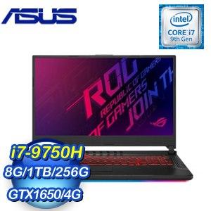 ASUS 華碩 G731GT-G-0041C9750H 17.3吋電競筆電(i7-9750H/8G/1TB+256G SSD/GTX1650 4G/W10)
