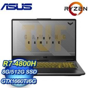 ASUS 華碩 FA706IU-0061A4800H 17.3吋電競筆電(R7-4800H/8G/512G SSD/GTX1660Ti 6G/W10/幻影灰)