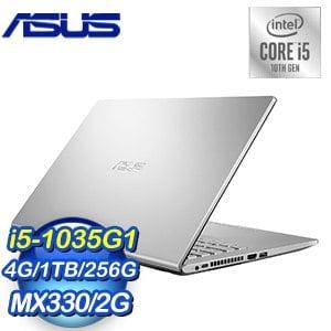 ASUS 華碩 X509JP-0121S1035G1 15.6吋筆電(i5-1035G1/4G/1TB+256G SSD/MX330/W10/冰柱銀)