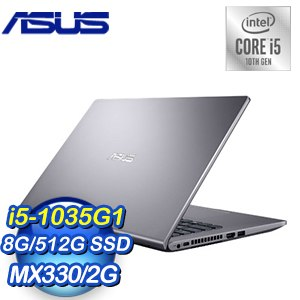 ASUS 華碩 X409JP-0051G1035G1 14吋筆電(i5-1035G1/8G/512G SSD/MX330/W10/星空灰)