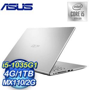 ASUS 華碩 X509JB-0121S1035G1 15.6吋筆電(i5-1035G1/4G/1TB/MX110/W10/冰柱銀)