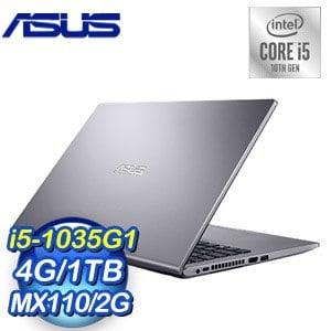 ASUS 華碩 X509JB-0031G1035G1 15.6吋筆電(i5-1035G1/4G/1TB/MX110/W10/星空灰)