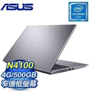 ASUS 華碩 X509MA-0071GN4100 15.6吋超值文書筆電(N4100/4G/500G/W10/星空灰)